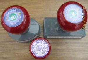 Rubber Stamp / Rubber Seal pictures & photos