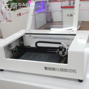 Automatic Laser Cutting Machine for Cell Phone Accessories New Business Idea pictures & photos