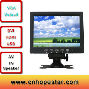 "7"" CCTV Wide Screen Monitor pictures & photos"