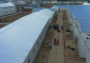 Modular House Fordisaster Relief Temporary Residence (SHS-mh-housing002) pictures & photos