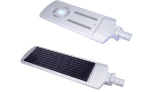 30W Solar Powered Street Light pictures & photos