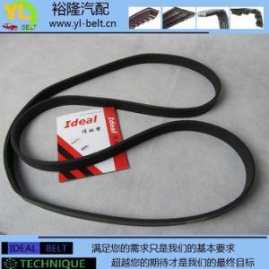 Generator Belt (6PK1800)