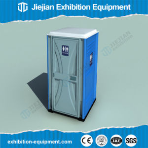 Construction Site Customized Luxury Movable Toilet pictures & photos