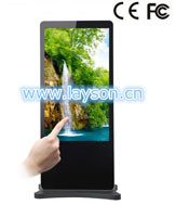 Floor Standing Touch Interactive Screen All in One Kiosk (from 32 inch to 84 inch) pictures & photos