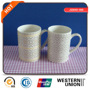 Hot Selling Porcelain Coffee Mug pictures & photos