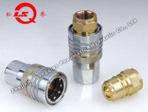 Lsq-TM Close Type Hydraulic Quick Coupling pictures & photos