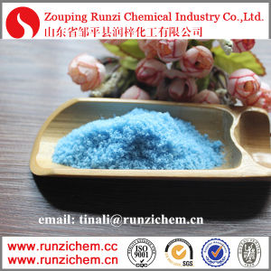 NPK 25 10 10 Water Soluble Powder Fertilizer pictures & photos