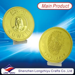 Commemorative Custom Metal Kwait Gold Medal/ Embossed Coins Souvenir Medallion Award Coins/ Badge Gold Coin (LZY-1300001) pictures & photos