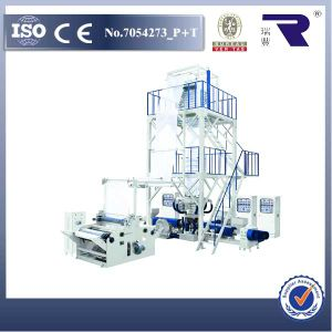 Sj-*3 High Efficiency Three -Layer Co-Extrusion PE/Plastic Film Blowing Machine pictures & photos