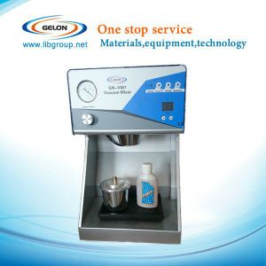 Lab Vacuum Mixer Machine (150 / 500ml) with Vibration pictures & photos