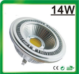 LED 14W Sharp COB LED AR111 pictures & photos