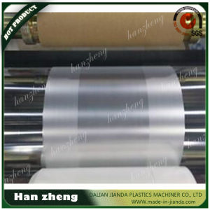ABA Low Pressure Film Blowing Machine for Shopping Bag Sjm-Z45-2-850 pictures & photos