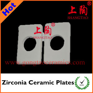 Zirconia Ceramic Plates pictures & photos