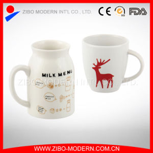 Wholesale White Colored Milk Mug with Design pictures & photos
