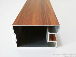 Aluminium Product for Windows and Doors pictures & photos