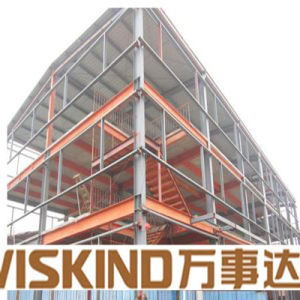 Wiskind Prefab Steel Structural Structure pictures & photos