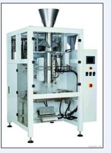 High Productivty Ultra-Large Packing Machine/ Packaging Machine (BL1200)