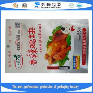 Aluminium Foil Food Packaging Bags 2 pictures & photos