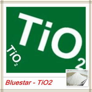 Titanium Dioxide for Masterbatch