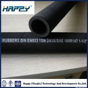 "Dn 1 1/2 "" Hydraulic Wire Braided Rubber Hose SAE100 R1 pictures & photos"