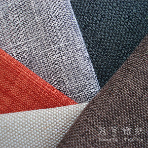 Polyester Linen Fabric for Sofa Home Textile Polyester Fabric pictures & photos