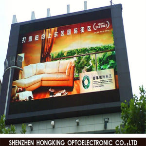 Saveing Energy 50% Brightness 6500CD SMD P8 Outdoor LED Display Screen pictures & photos