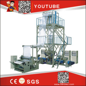 High Speed ABA 3 2 Layer Mini HDPE LDPE PE Blown Film Extruder Agriculture Polyethylene Plastic Film Blowing Machine pictures & photos