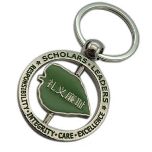 Customized High Quality Cheap Enamel Horse Logo College Key Ring pictures & photos