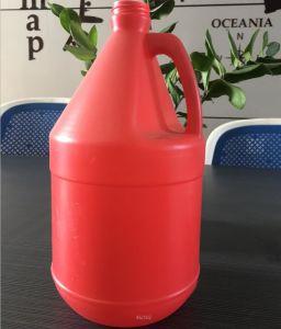 Plastic Bottle Blow Moulding Machinery pictures & photos