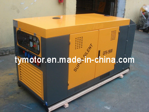 GFS Slient Diesel Generator Set