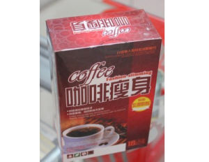 Original Fashion Slimming Coffee Fast Slimming pictures & photos