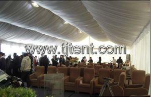Party Tent (PT15X30M)