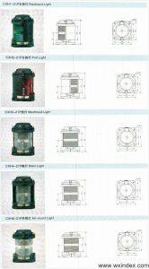 Cxh-21p Navigation Signal Light