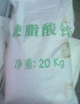 Zinc Stearate 99.8%/Zinc Stearate for Plastics, Coatings, PVC Heat pictures & photos