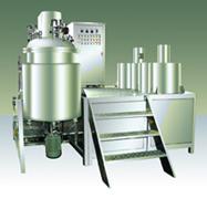 ZJR Vacuum Homogenizing Machine Series pictures & photos