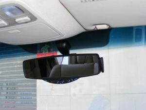 Bluetooth Handsfree Car Kit (VTB-88B2)