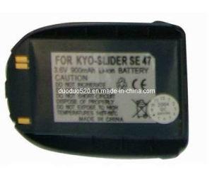Cellular Battery Pack Kyorce Slider