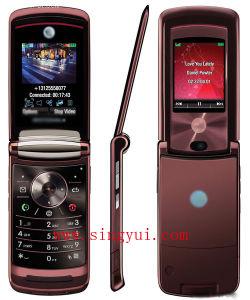 Mobile Phone V9
