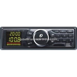 Car MP3 Player (1029)