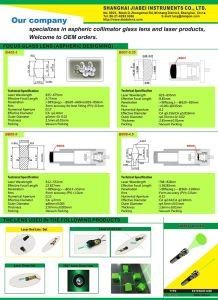 Laser Lens Aspheric Collimator Glass Lens pictures & photos