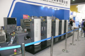 PS Plate Offset Printing Machine (WJPS350) pictures & photos