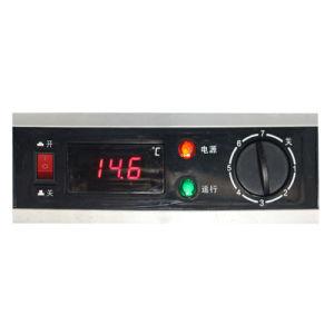 661L Vertical up Unit Opening Multi-Door Display Refrigerator pictures & photos