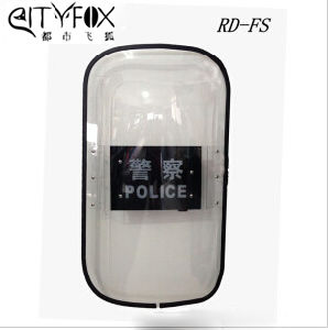 Hot Sale White PC Anti Riot Military Police Shield pictures & photos