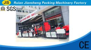 CE Non Woven Bag Making Machine Price