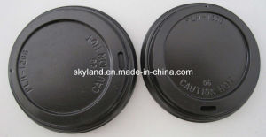 80mm Sip Lids for 8 Oz Paper Cups