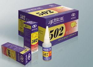 Adhesive (NO. 502-1 Common Using)