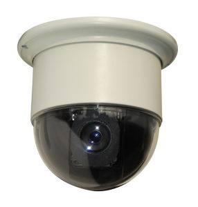 27x Indoor Speed Dome Camera (BG-S354BW27W)