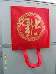 Nonwoven Bag (NS-NWB-DF)
