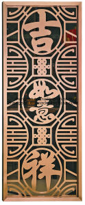 Rose Golden Color Decorarive Laser Cut Metal Screen pictures & photos