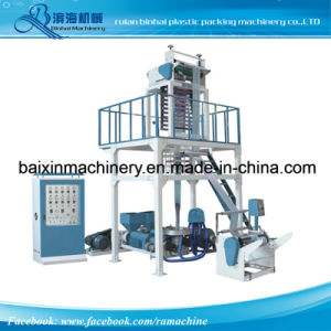 LDPE LDPE Mini Bags Double Roller Film Blowing Machine pictures & photos